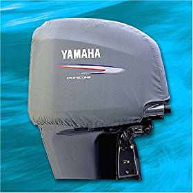 Deluxe Yamaha Outboard F150 Motor Cover