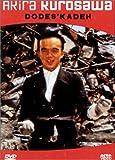 echange, troc Dodes'ka-Den [VHS]