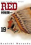 Red 19 (���åѡ���KC)