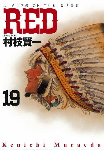 RED 19 (19) (アッパーズKC)