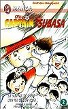 Captain Tsubasa, tome 02 : L'enfant de dieu par Takahashi