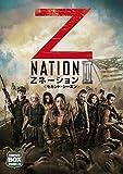 Zネーション〈セカンド・シーズン〉 コンプリート・ボックス(8枚組) [DVD] -