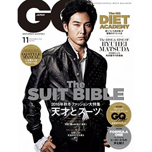 GQ JAPAN (ジーキュージャパン) 2016年11月号 [雑誌]