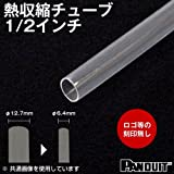 カラー熱収縮チューブ 透明 収縮前内径12.7φmm(1/2インチ)HSTT50-48-5C(パンドウイット(PANDUIT)の熱収縮チューブ)