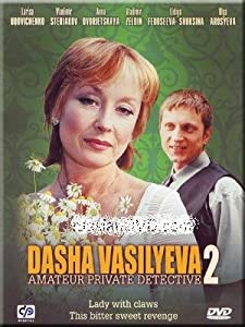 Rimma Markova, Lidya Fedoseeva-Shukshina, Vladimir Zeldin: Movies & TV