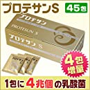 プロテサンS [45包+4包増量] (濃縮乳酸菌 プロテサン)
