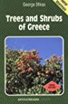 Trees and Shrubs of Greece