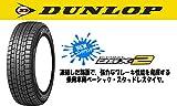 【数量限定】 ダンロップ DSX-2 国産 スタッドレス 215/65R16 タイヤのみ 4本セット
