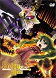 SoltyRei FILE.6 初回限定版 [DVD]