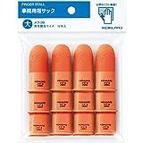 コクヨ 紙めくり 指サック 大 オレンジ 21mm 12本入 メク-3B