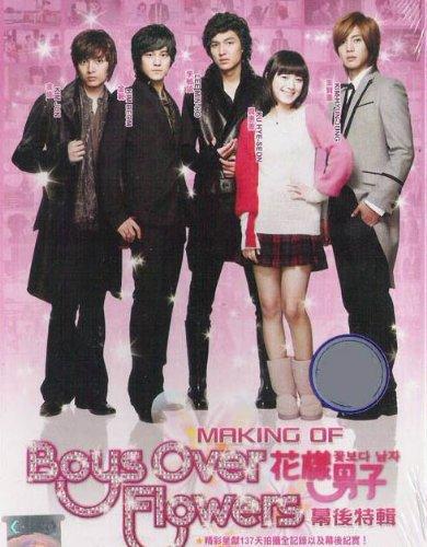 The Making of Boys Over Flowers Korean Dvd English Sub NTSC All Region