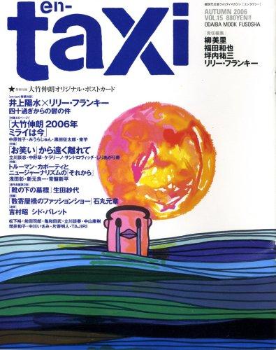 en-taxi