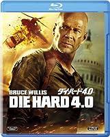 ダイ・ハード4.0 2枚組ブルーレイ&DVD&デジタルコピー (初回生産限定) [Blu-ray]