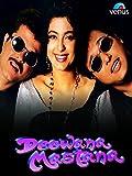 DEEWANA MASTANA (English Subtitled) - Comedy DVD, Funny Videos