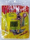Taro Thai Fish Snack SpicyFlavor 10 x 7.5gm Packs