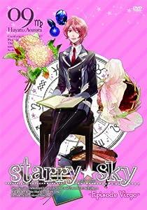 Starry☆Sky vol.9~Episode Virgo~ 〈スペシャルエディション〉 [DVD]