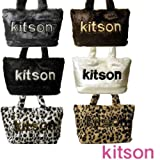 【KITSON】キットソン  トートバッグ フェイクファー バッグ全6色 (ブラウン)