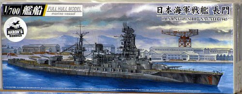 Aoshima I.J.N Battleship Nagato 1945 Model Kit