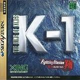 K1 Fighting