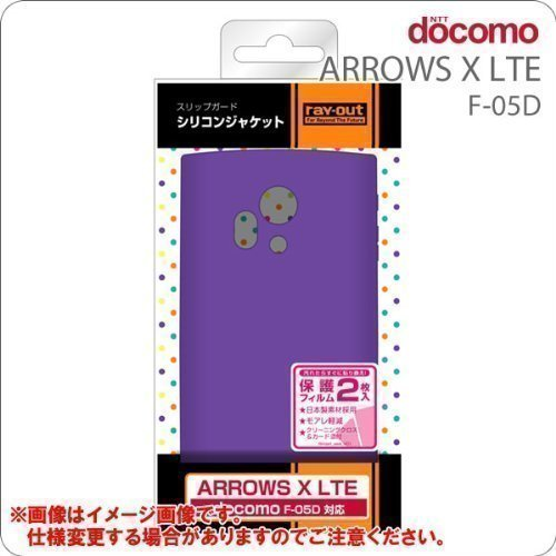  docomo ARROWS X LTE F-05D/ RT-F05DC2/V