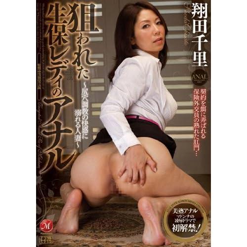jeux japonais sexe escort aurillac