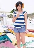 NMB48 生写真 僕らのユリイカ 店舗特典 HMV/LAWSON Type-B 【薮下柊】