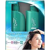 【本体セット】 h&s リフレッシュ ポンプ (シャンプー 450ml + コンディショナー 450g)