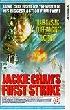 echange, troc Jackie Chan's First Strike [VHS]