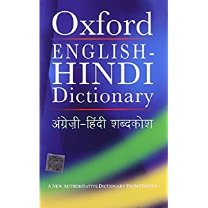 advanced dictionary english to hindi free download