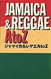 ジャマイカ&レゲエAtoZ
