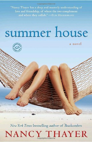 Summer House: A Novel