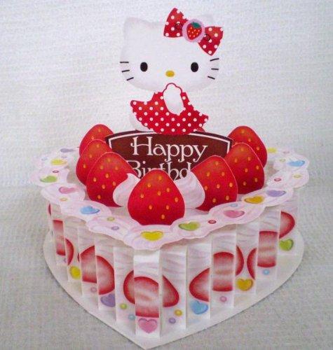 Birthday card / Kitty Strawberry cake 83-3