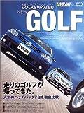 新型フォルクスワーゲン・ゴルフ―新型ゴルフのすべてを知る本。 (Rippu best mook―ル・ボラン車種別徹底ガイド)