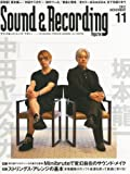 Sound & Recording Magazine (サウンド アンド レコーディング マガジン) 2012年 11月号 [雑誌]