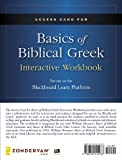 img - for Access Card for Basics of Biblical Greek Interactive Workbook: For Use on the Blackboard Learn(TM) Platform book / textbook / text book