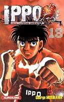 Ippo - Saison 3 - La défense suprême Vol.18