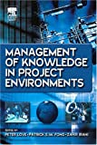 echange, troc  - Management Of Knowledge In Project Environments