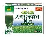 スーパーゴールド大麦若葉青汁100% 3g*25包 (2入り)