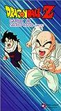 echange, troc Dragon Ball Z: Garlic Jr - Sacred Water [VHS] [Import USA]