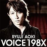 VOICE 198X 【通常盤】
