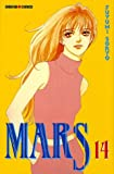 Mars, Tome 14