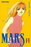 echange, troc Fuyumi Soryo - Mars, Tome 14 :