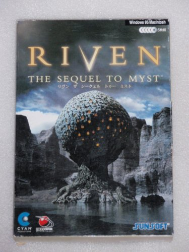 RIVEN THE SEQUEL TO MIST