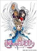 「ああっ女神さまっ」BD-BOX発売イベントに井上喜久子ら3女神