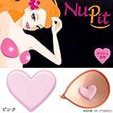 ヌーブラ【NuBra】ヌーピット