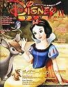 Disney FAN (ディズニーファン) 2014年 11月号 [雑誌]