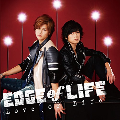 Love or Life (CD+DVD)