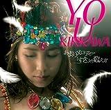 あまいメロディー(初回限定盤A)(DVD付)