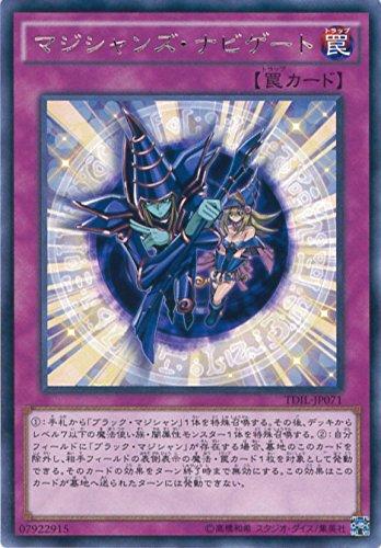 遊戯王カード TDIL-JP071 マジシャンズ・ナビゲート(レア)遊戯王アーク・ファイブ [ザ・ダーク・イリュージョン]
