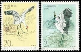 China Stamps - 1994-15 , Scott 2528-29 Cranes, MNH, VF